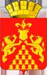 Герб городского округа Красноуральск